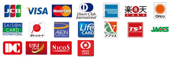 佐川急便で利用できるクレジットカード