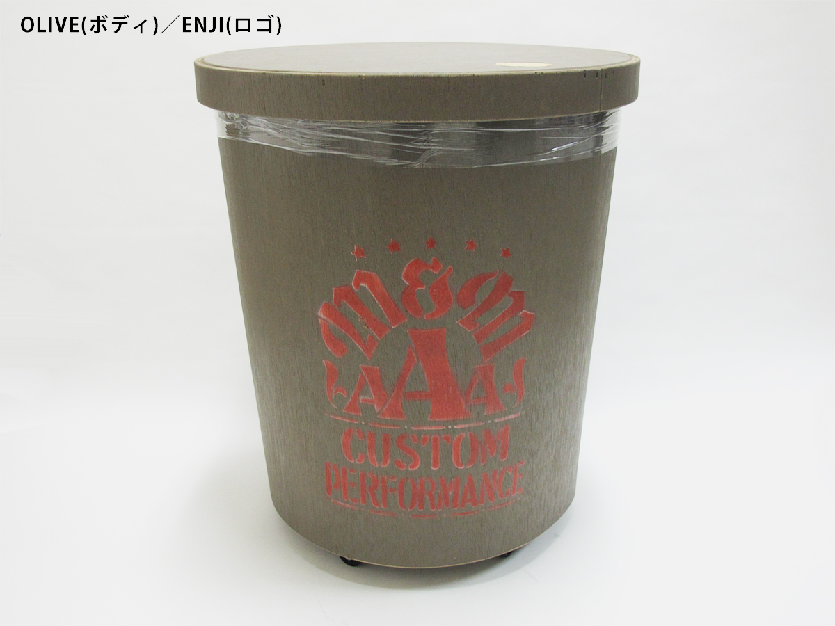 GOMIBAKO-SYOU-2