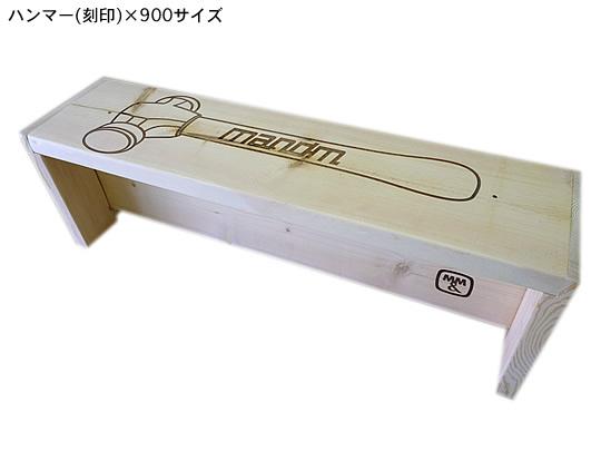 700-900BENCH-SPHA