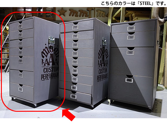 HIKIDASHI-900-7DAN