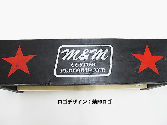 KAKU-STOOL-BENCH-SYO-900