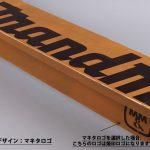 KAKU-STOOL-BENCH-SYO-1300-ZEN