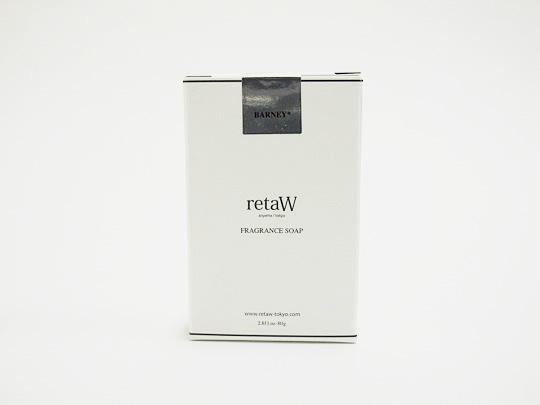 RTW-246