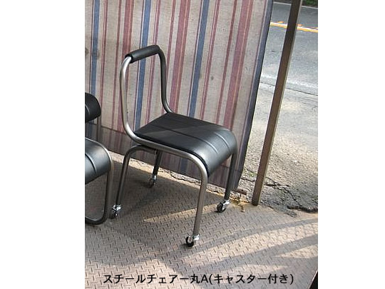 STEEL-CHAIR-MARU-A-CASTER