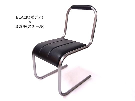 STEEL-CHAIR-MARU-B