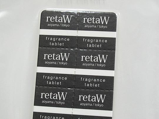 rtw-054