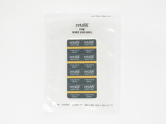 rtw-055