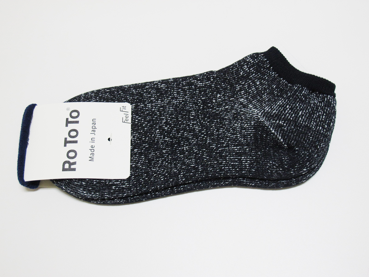 R1024