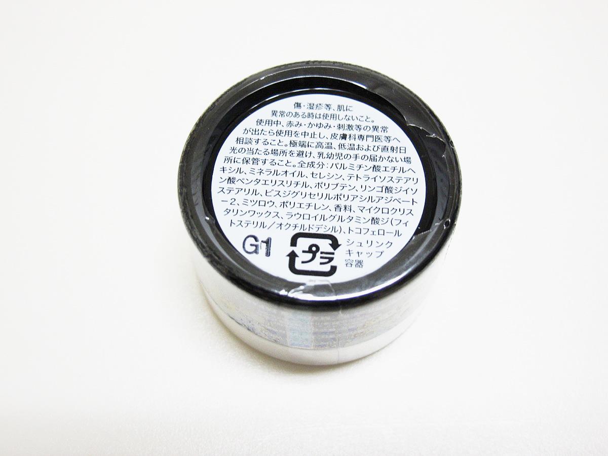 RTW-287