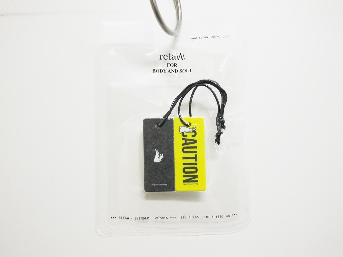 FRA066