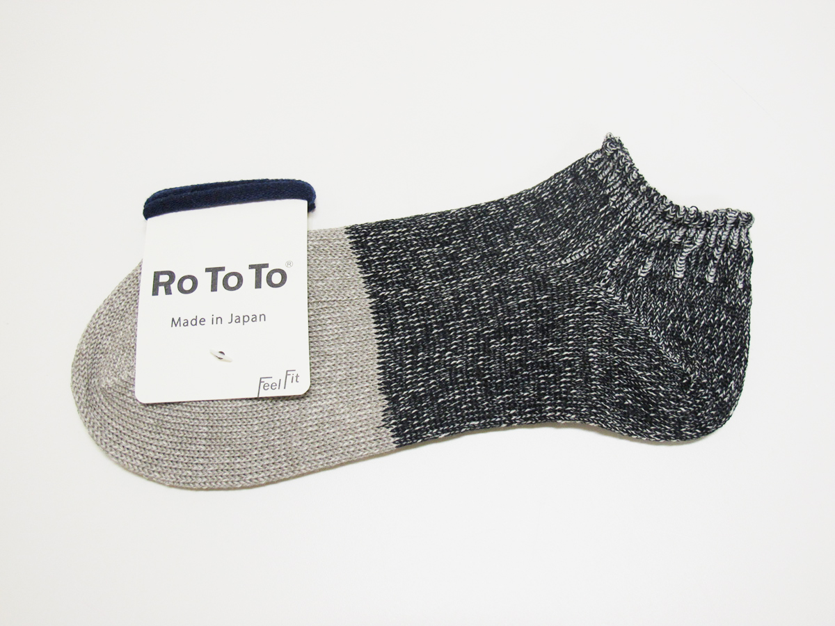 R1012