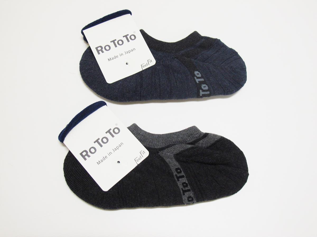 R1061