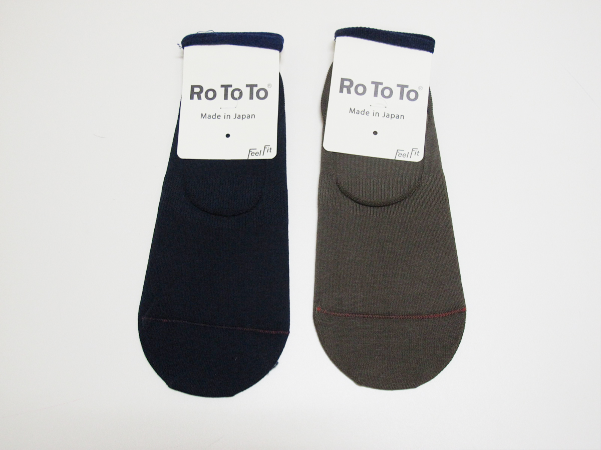 R1082