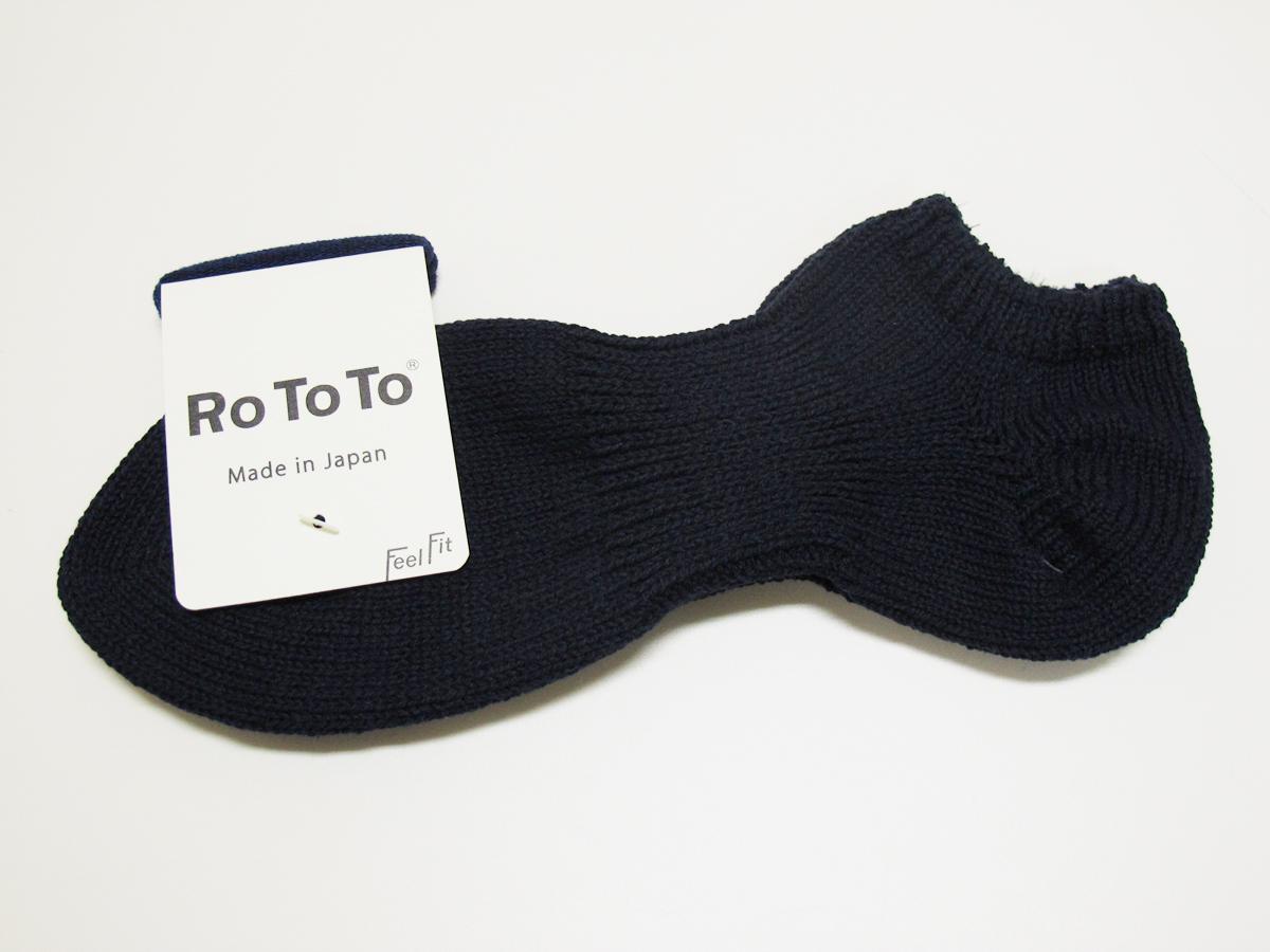 R1085