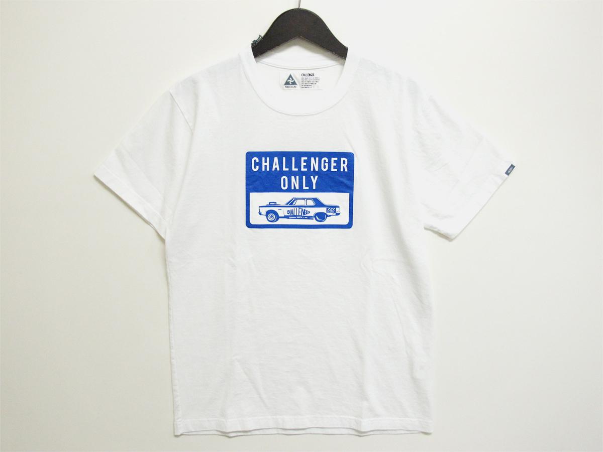 CLG-AC017-023