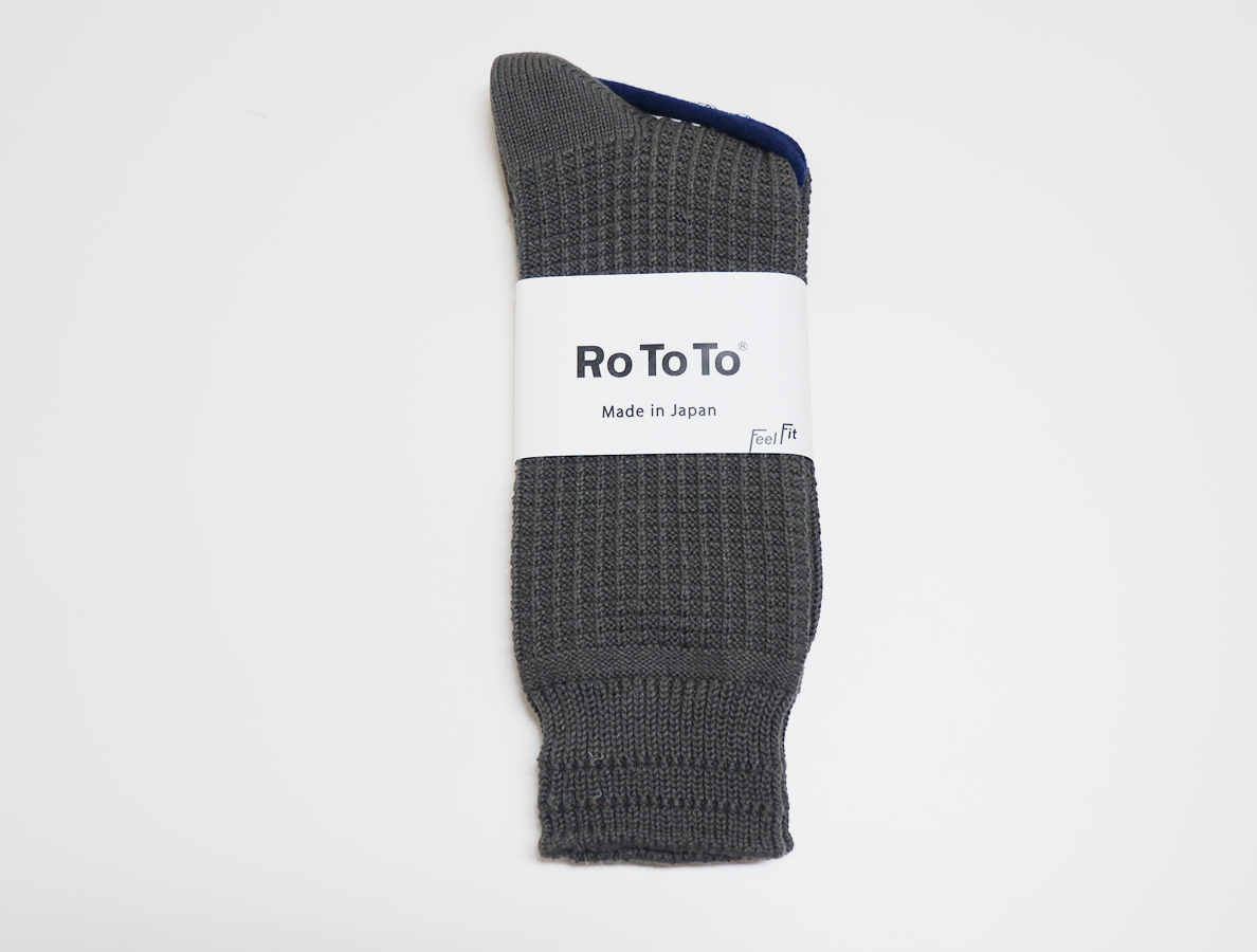 R1110