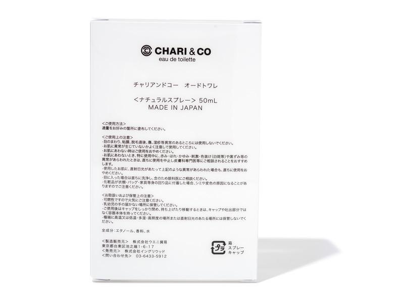 CC05-171201A-01