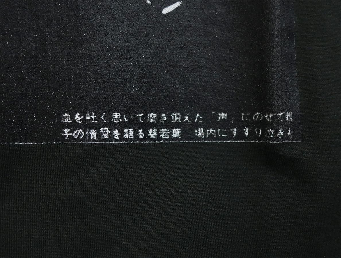 MORIYAMA-WM-ST04