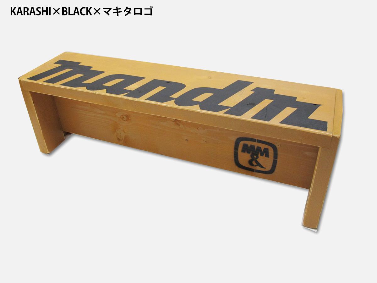 900BENCH-2