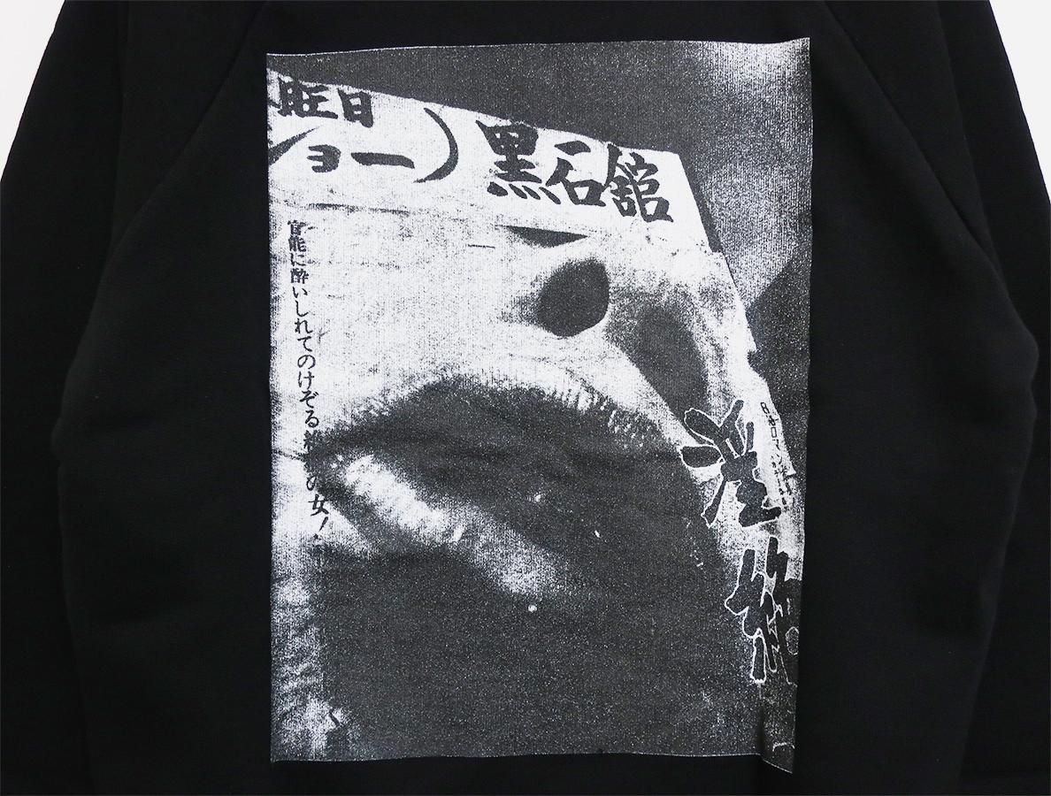 MORIYAMA-WM-SS05