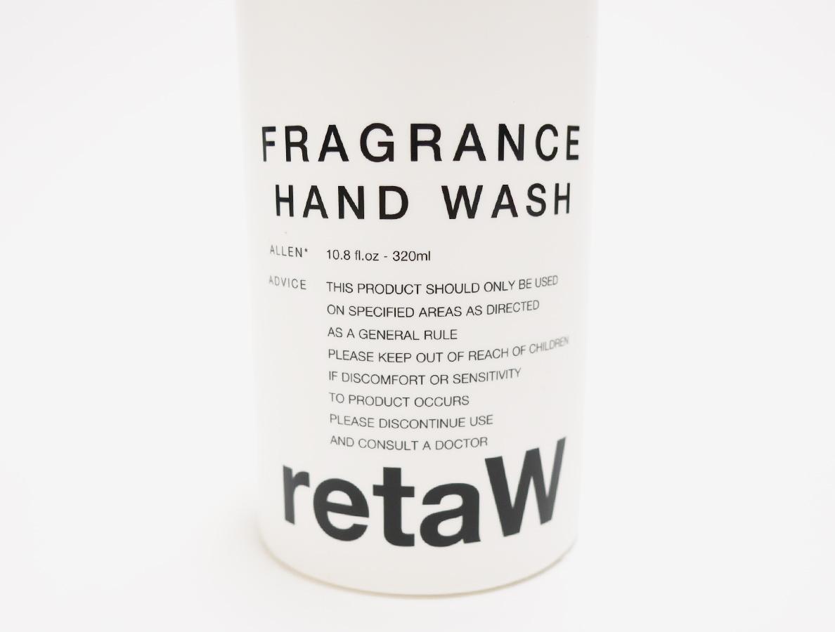 RTW-410