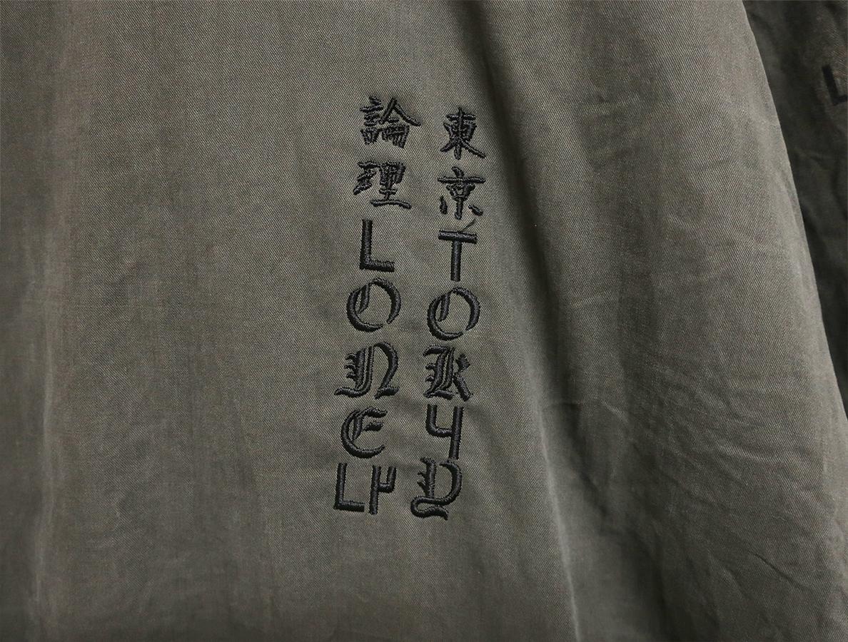 LONAW18-BB002