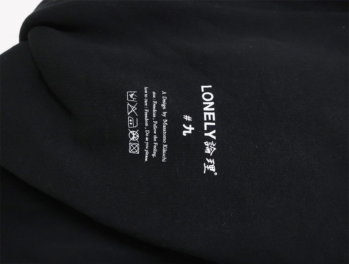 LONAW18-HD034