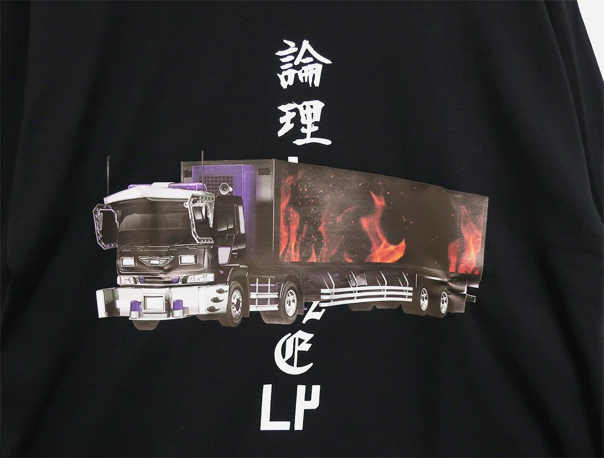 LONAW18-LT026