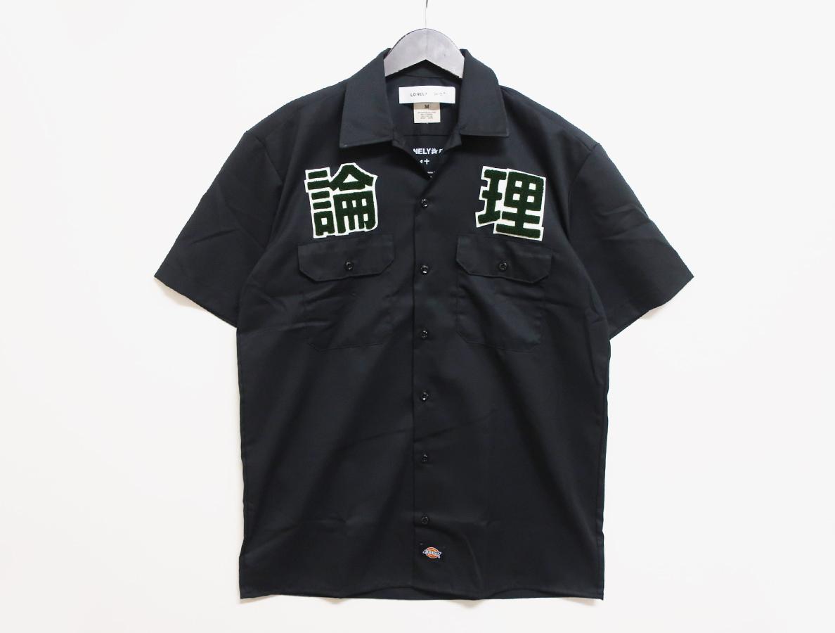 LONSS19-SH001