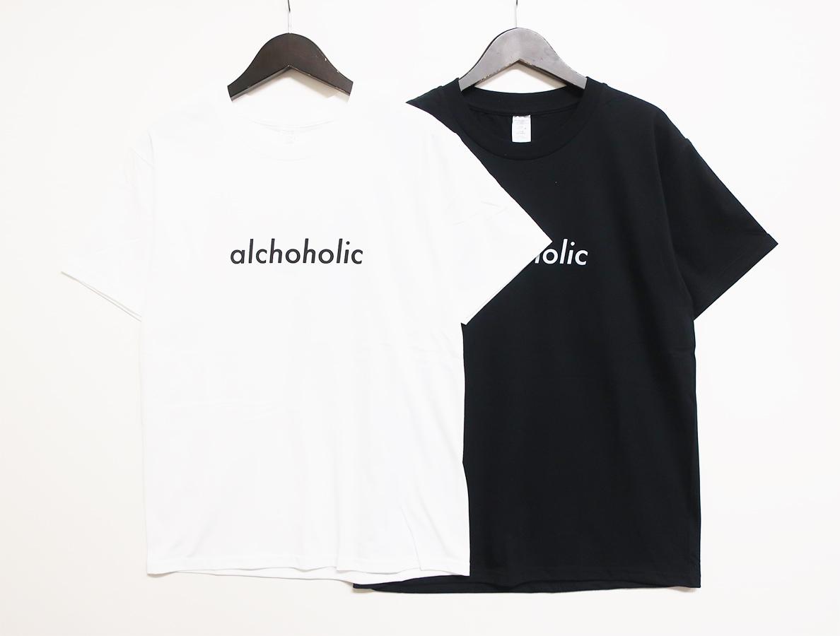 alchoholic-T