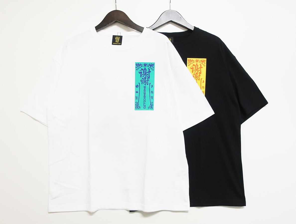 SS-19AW-CT-02-A