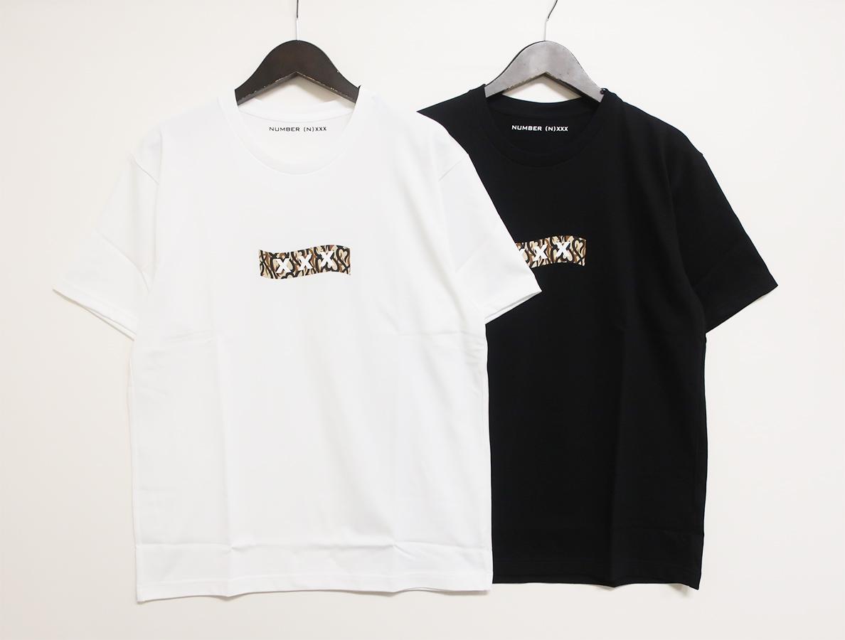 BJ3NXT001-BEG