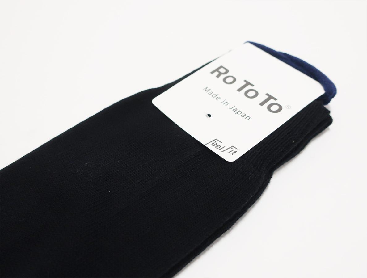 R1306