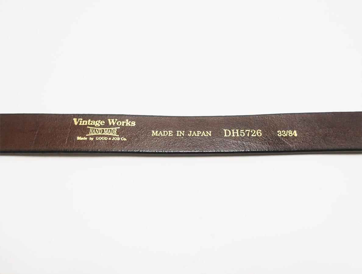 DH5726-BRONZE