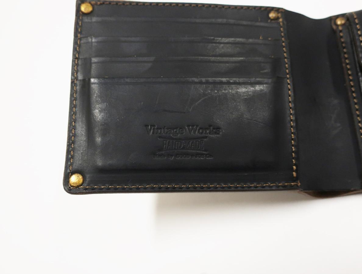 VWSW-03-VBLACK