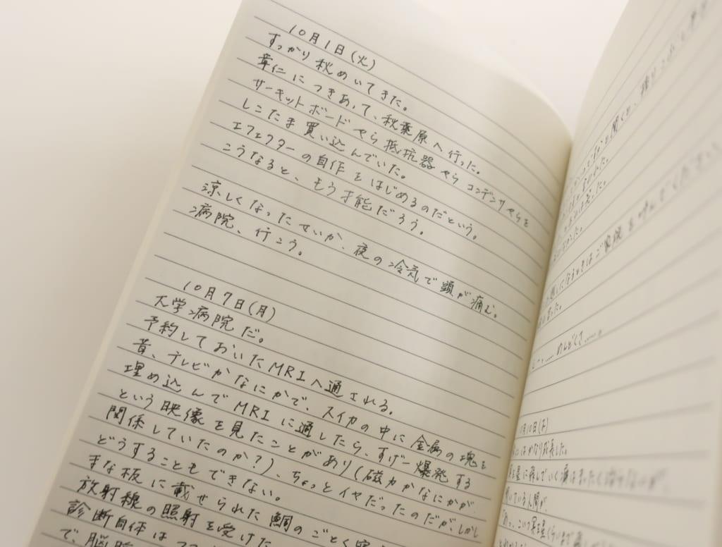 DLMS-BOOK