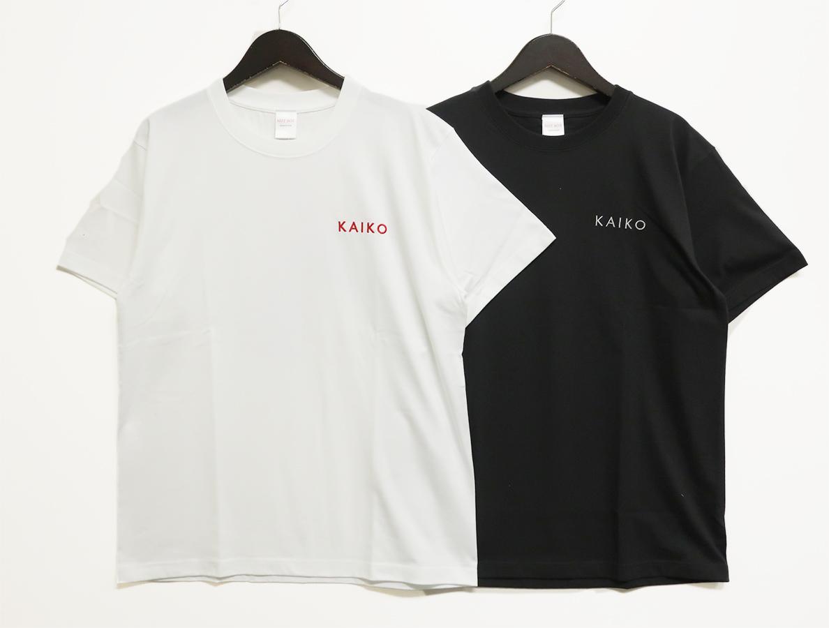 KAIKO-TE-001