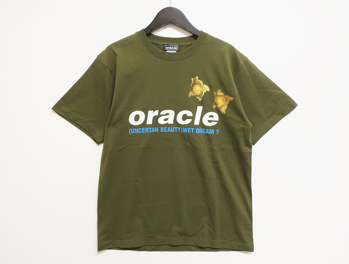 ORCL-02