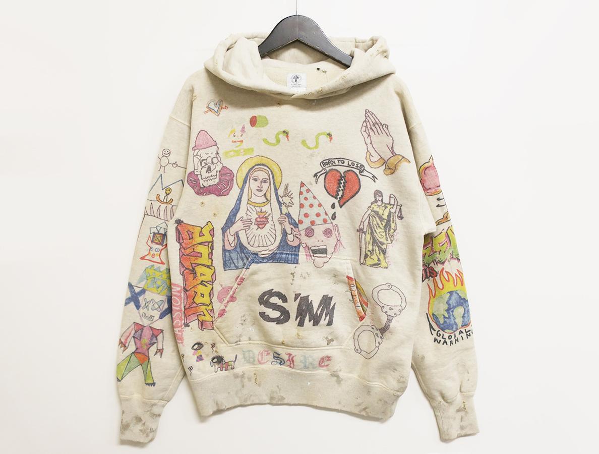 SM-S21-0000-044